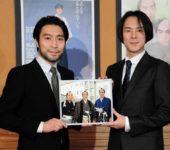 加藤剛さんお別れの会、反響大きく会場と開催日を変更→本当によく観てました。佐野浅夫さんはお元気かなぁ?