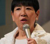 和田アキ子 交際宣言の今井絵理子議員にチクリ→政治家なら政治で話題になって下さい