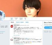 ライダー俳優・松本享恭、事務所と「契約満了」→さて文春砲の出番かな