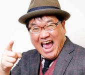カンニング竹山、上沼恵美子への暴言問題で「ビビット」に苦言→ワイドショー自体がダサイ