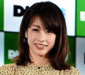 加藤綾子アナ ショートカットの写真を投稿→美人は妬まれて大変だな