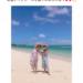 """辻希美、長女と沖縄で""""色違い双子コーデ""""写真公開「お気に入り」→間違っても好きにならない夫婦"""